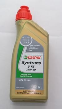 7580YAG1 CASTROL Şanzıman Yağı