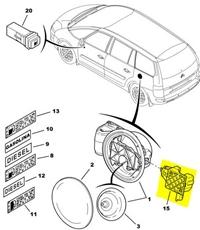 661542 ORJINAL Depo Kilit Motor
