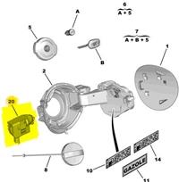 9678313180 ORJINAL Depo Kilit Motor