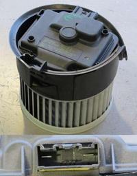 6441S3 ORJINAL Kalorifer Motoru