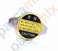 C12D HKT Motor Su Radyatörü Su Kapağı