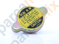10722148003 NUREL Motor Su Radyatörü Su Kapağı